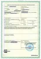 Лицензия Министерства промышленности и торговли на Радиомикрофоны Shure BLX SLX