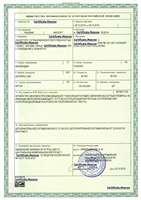 Лицензия МинПромТорга для импорта товара на Трансмиттер