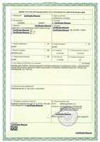 Лицензия Министерства промышленности и торговли на SAILOR 6215 VHF DSC CLASS D SAILOR 6210 VHF SAILOR 6110 Mini C GMDSS SAILOR 150 SAILOR 500 SAILOR 250 FleetBroadband SAILOR 6140 SAILOR 6130 SAILOR 6150