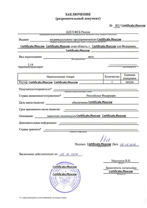 Доносчики в россии получат пенсию от фсб   qha агентство крымские.